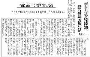 キティ受賞 (002).jpg