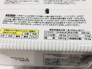 IMG_E2522.JPG